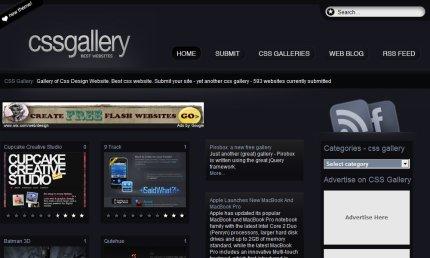 urbantrash homepage